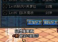 剑魔日常念气洞穴深处http://video.sina.com.cn/v/b/125037697-3184403061.html