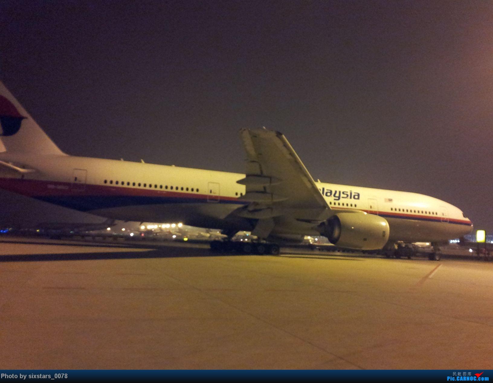 马来西亚航空公司与载239人飞机失去联系 上有160名中国人