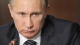 A.M.G. -  Go Hard Like Vladimir Putin  с переводомPart 1
