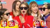 ♥ 皇冠大发 ♥ 下一个蜡笔团?T-ara改走逗逼卖萌路线Part 1