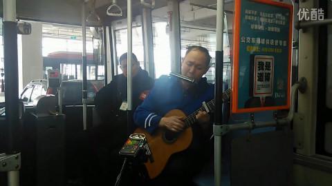 吉他 口琴合奏 啊,朋友再见 山楂树