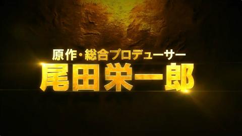 海贼王新作剧场版【ONE PIECE FILM GOLD】特报Part 1