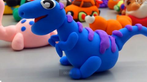开心霸王恐龙毁灭 粘土diy 芭比娃娃 花园宝宝