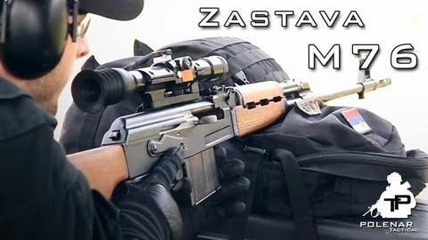 瞄准镜底座几乎可安装任何光学或电子光学瞄准装置