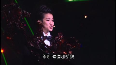 何韵诗-劳斯·莱斯 concert yy图片