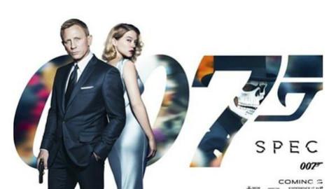 房探007下载