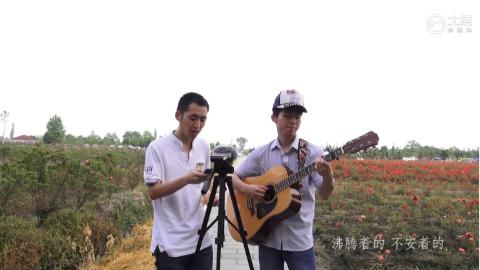 吉他弹唱 平凡之路
