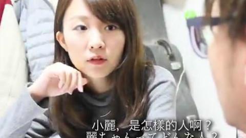 日本人玩中国妹子