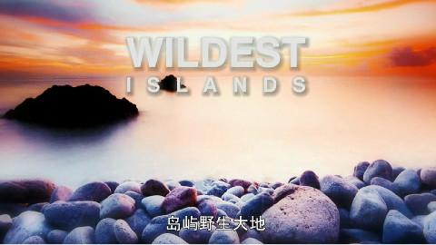 季风岛屿,ac2523870;野性中南半岛,越南ac2505757;中国的秘密花园,ac