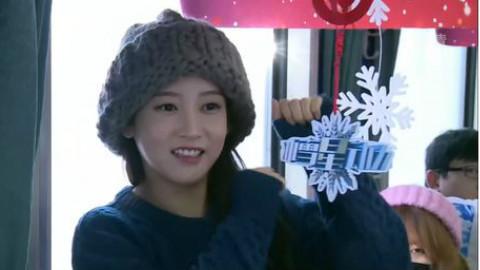 大发皇冠T-ara素妍玩雪给你们看~动力星冰雪自动信播放微视频图片