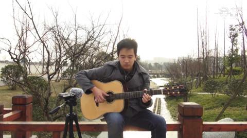【琴侣】吉他指弹《义勇军进行曲+抉择》