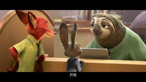 脑洞大污的《疯狂动物城》预告片改编配音