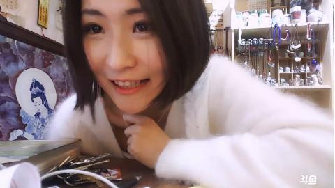 刘灶灶3.26日常看店-AcFun弹幕视频网-认真毒女视频藤图片