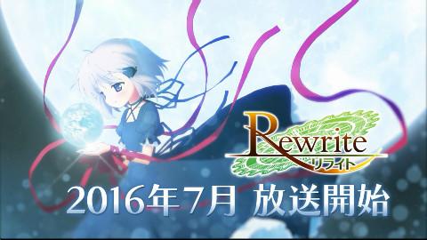 7月【rewrite】pv第2弾