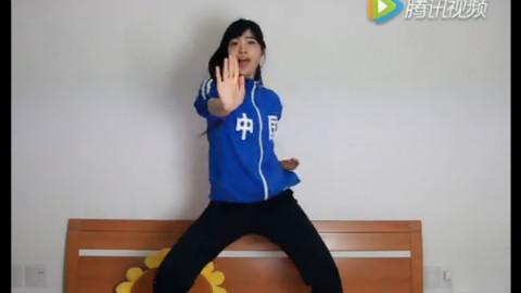 微小微练早功 What is dancing