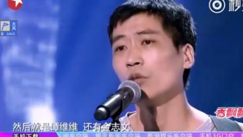 农民工在《中国梦之声》唱第一句就征服全场,韩红直呼意犹未尽,要求再唱一曲!