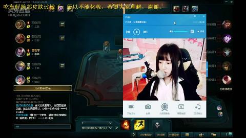 虎牙90陆雪琪素颜 cdn.aixifan.com 宽480x270高