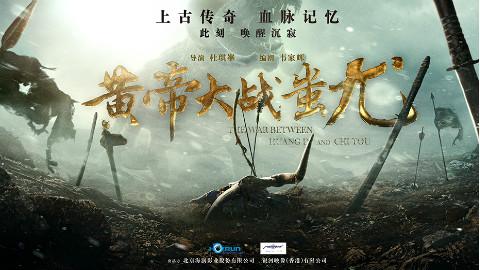海润发布2016新片单合集(内含9p)新晋导演黄尧《欢·爱》