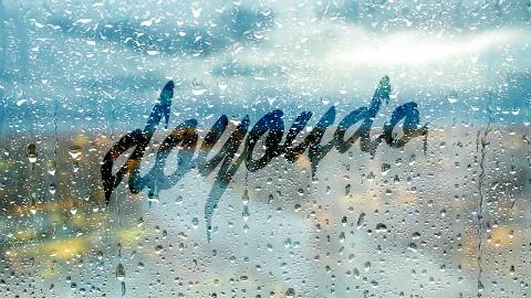 【小白讲ps】用ps把普通照片做成雨后风景的效果