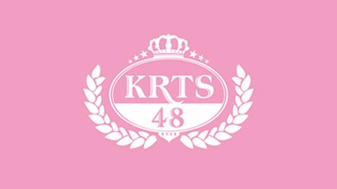 KRTS48社团