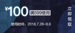 100元优惠券